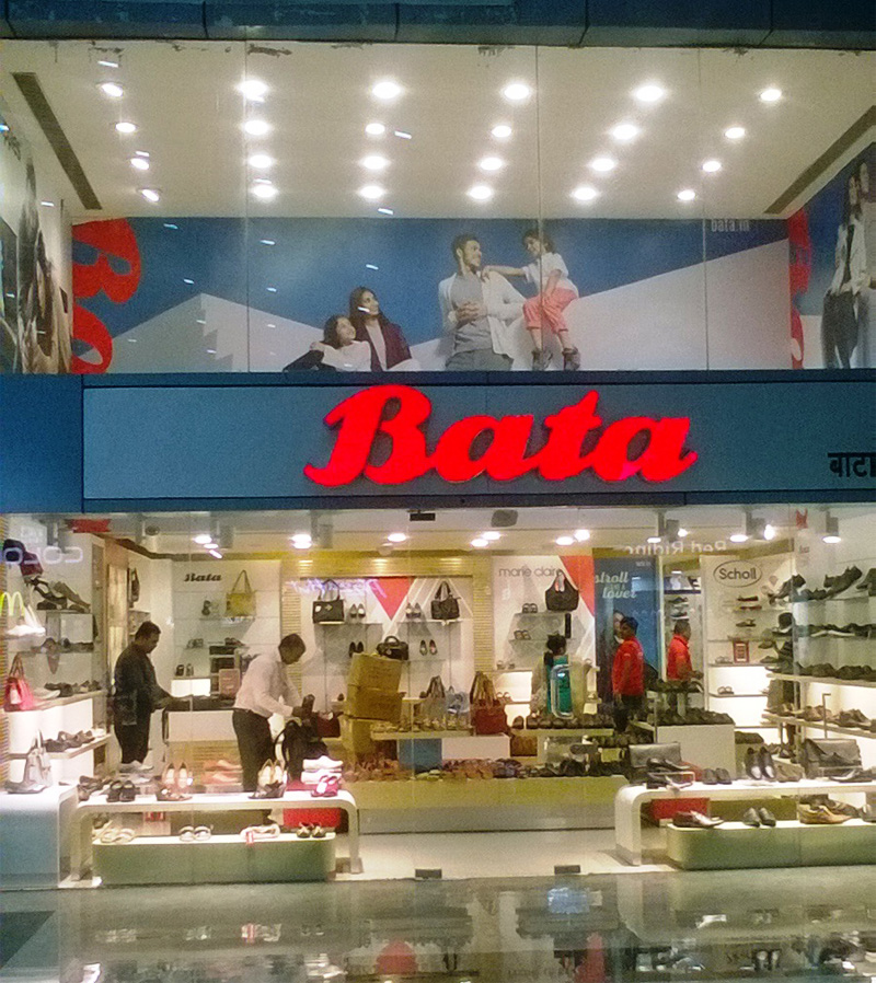 Archies Shoe Store